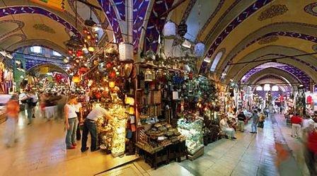 Grand Bazaar | Kapalıcarsi
