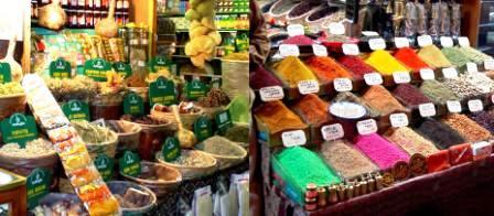 Spice ( Egyptian ) Bazaar